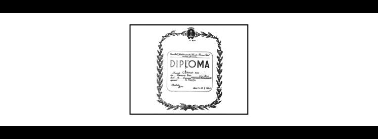 Ion C - Diploma Sixteen